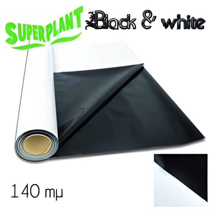 SuperPlant bâche noire/blanche (épaisseur 85 mµ…