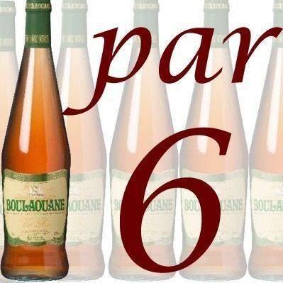 Boulaouane Maroc Gris 75cl - Vin rosé