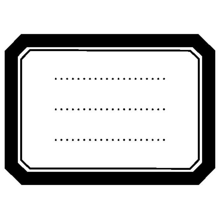 Tampon en pour scrapbooking - Etiquette personnalisable