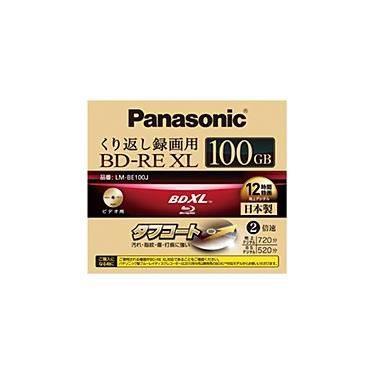 Panasonic Disque Blu Ray Bdxl Re Disque 100 G...