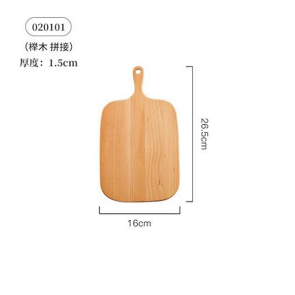Planche à découper,Planche à découper suspendue aux fruits Planche à découper de cuisine avec manche en bois - Type small beech