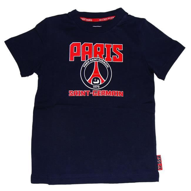 t shirt psg enfant officiel bleu bleu achat vente. Black Bedroom Furniture Sets. Home Design Ideas