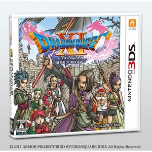 JEU NEW 3DS - 3DS XL NINTENDO 3DS Dragon Quest XI Sugisarishi Toki o Mo