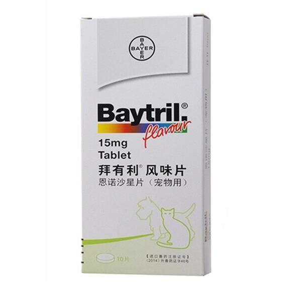 Sac de proprete excrements,Baytril 15-50mg comprimés aromatisés - Type 15mg-10pcs
