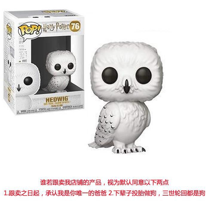 Funko- Pop Harry Potter: S5-Hedwig 10cm Figurine de Collection, 32108, Multicolore
