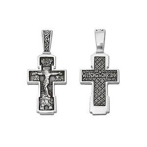 NKlaus argent croix crucifix croix 925 argent sterling pendentif orthodoxe bapt/ême k04