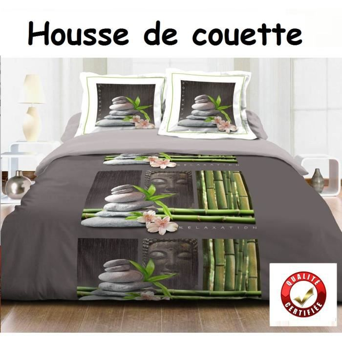 housse de couette 240x260 grise zen bambou relax 2 taies d oreiller 100 coton 57fils noir et. Black Bedroom Furniture Sets. Home Design Ideas
