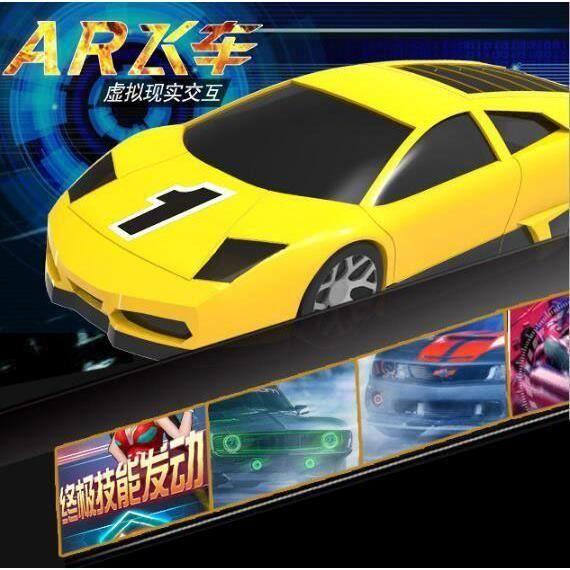 REALITÉ AUGMENTÉE AR Racing Car avec des flashs réels des sauts des vibrations un jouet de poche pour Iphone iPad Téléphone Android