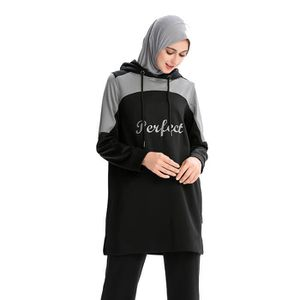 SWEATSHIRT Musulman Survêtement Tops Femmes Lettre printed Is
