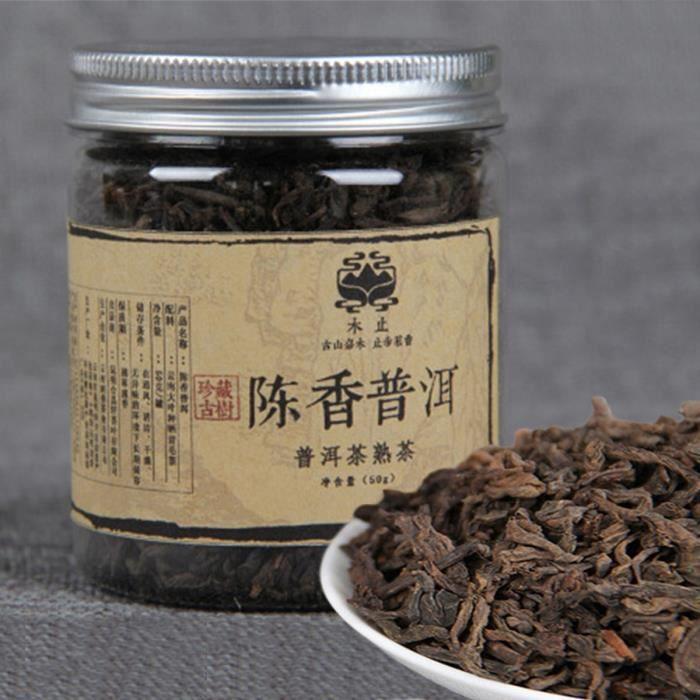 Yunnan canned Puerh tea 50g (0.11LB) 2008 Year Chen Xiang small Tuocha puer tea Pu er cooked tea Pu'er tea Black tea Puer tea Chin