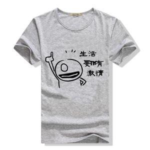 2er pack BRUNO BANANI t-shirts shirt Manches Courtes v-neck m l xl xxl Choix de Couleur