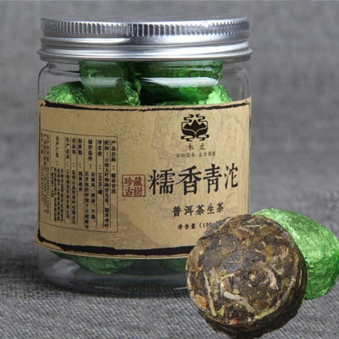 Yunnan Puerh tea 100g (0.22LB) Green Tuo canned JGlutinous rice Puer small Tuocha Pu er raw tea Chinese tea Pu'er tea Green tea Pu