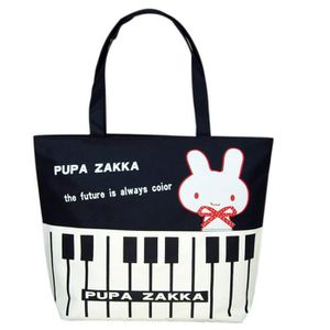 PANIER - SAC DE PLAGE Canvas White Rabbit Piano Motif commercial Sacs à