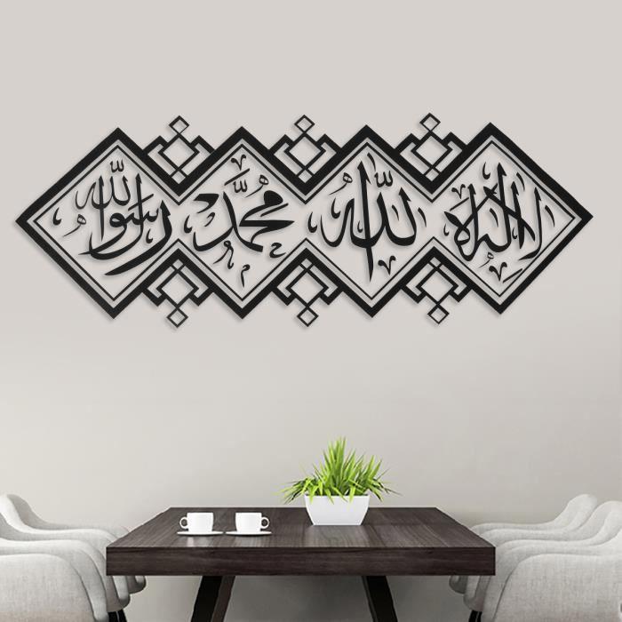 Stickers islam cuisine arabe bon appétit bismillah plusieurs couleurs et taille