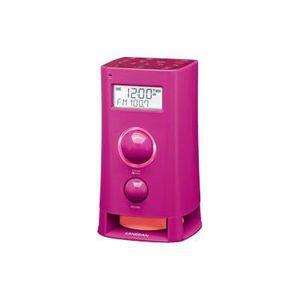 Radio réveil Sangean - k-200P - Radio Réveil Digital RDS