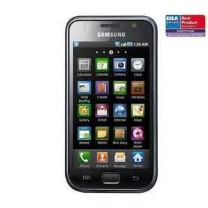 samsung i9000 noir debloque promotion achat smartphone. Black Bedroom Furniture Sets. Home Design Ideas