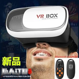 CASQUE RÉALITÉ VIRTUELLE Casque Réalité Virtuelle 3D VR BOX Universel Jeux