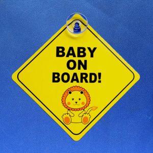 Non personnalisé enfant//bébé à bord voiture signe ~ petit-fils à bord ~ bleu