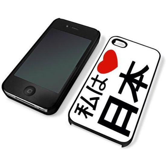 coque pour iphone 4 et 4s i love japon en japonais