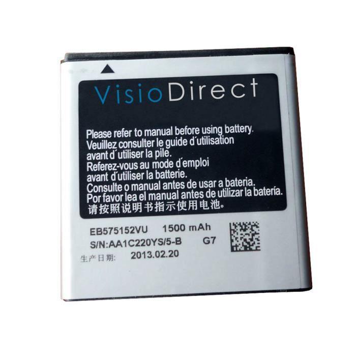 Batterie type EB575152VU SAMSUNG Galaxy S i9000