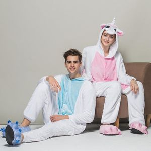 pyjama licorne enfant achat vente pyjama licorne enfant pas cher cdiscount. Black Bedroom Furniture Sets. Home Design Ideas