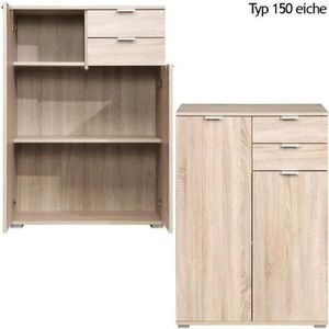 commode beige achat vente commode beige pas cher cdiscount. Black Bedroom Furniture Sets. Home Design Ideas