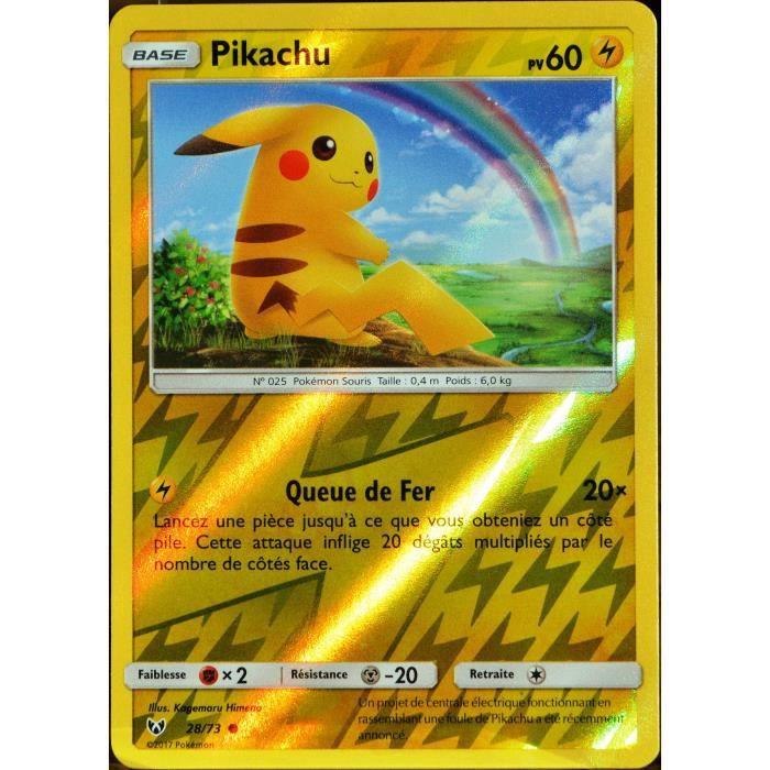 Carte Pokemon MOTICYCLETTE 063//073 REVERSE Epée et Bouclier 3,5 EB3.5 FR NEUF