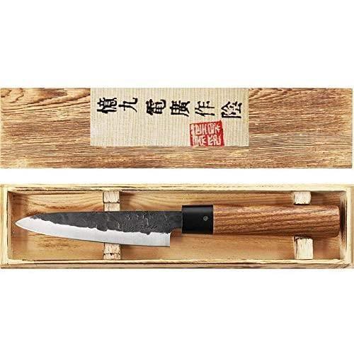 Begoon - Couteau Japonais – Couteau Chef Santoku – Lame Acier – Coffret Cadeau38