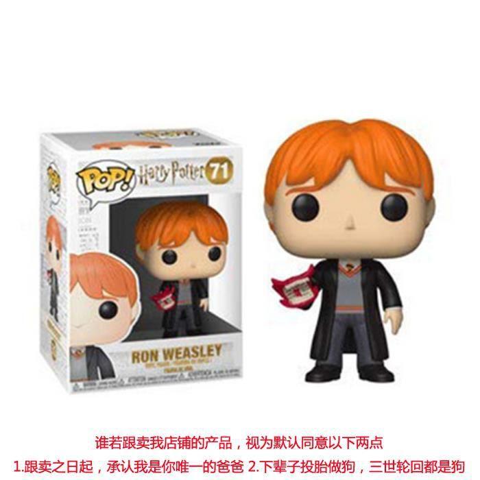 Funko - POP Movies - Harry Potter - Ron Weasley