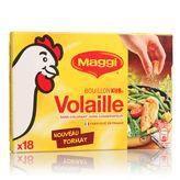 MAGGI Bouillon Kub Volaille - 18 x 10 g