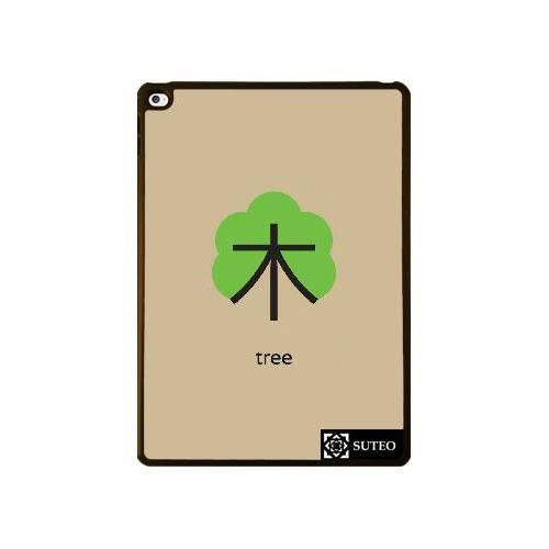 coque ipad air 2 arbre en chinois 1190 prix pas cher soldes cdiscount. Black Bedroom Furniture Sets. Home Design Ideas