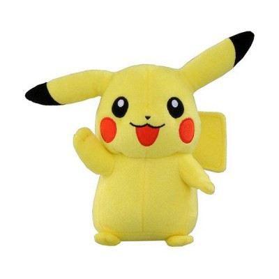Peluche - Pokemon - Pikachu : 20 cm