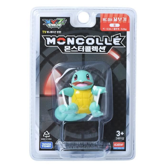 TAKARA TOMY Pokemon XY MONCOLLE MC-004 SQUIRTLE Monster Collection Figure