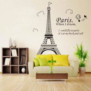 decoration chambre paris achat vente decoration chambre paris pas cher soldes cdiscount. Black Bedroom Furniture Sets. Home Design Ideas