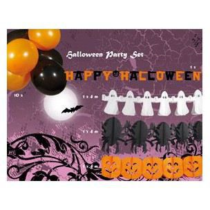 kit deco halloween achat vente kit deco halloween pas. Black Bedroom Furniture Sets. Home Design Ideas