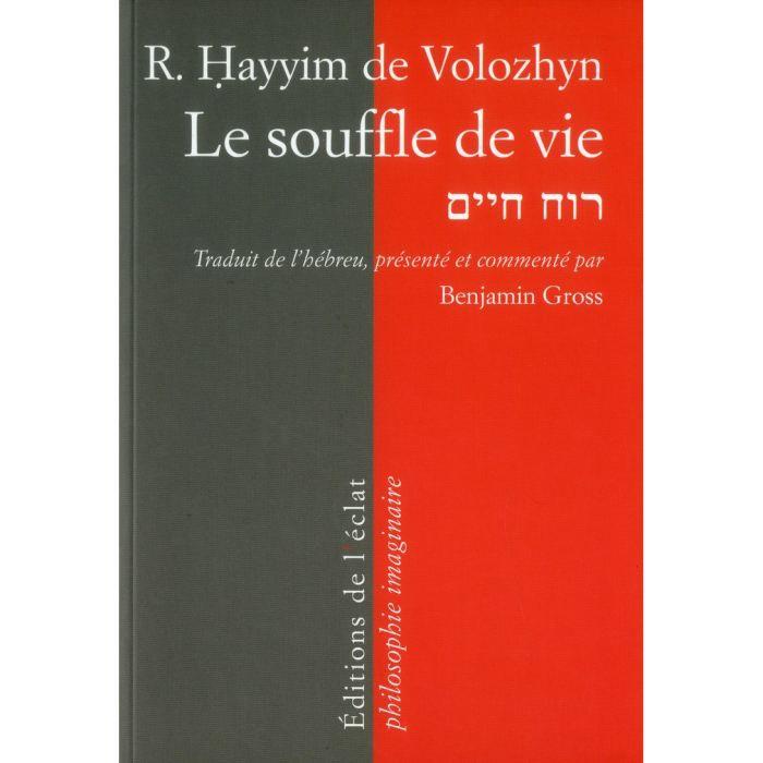 Le souffle de vie - Hayyim de Volozhyn