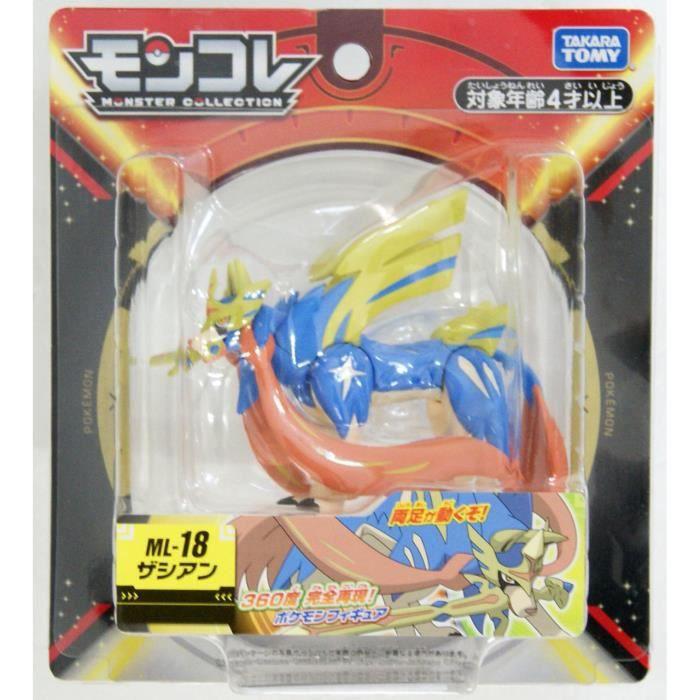 Takara Tomy Pokemon Moncolle ML-18 Zacian