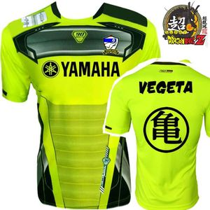 t shirt yamaha vegeta achat vente t shirt yamaha vegeta pas cher les soldes sur cdiscount. Black Bedroom Furniture Sets. Home Design Ideas