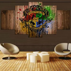 Poster mural harry potter achat vente pas cher for Poster mural pas cher