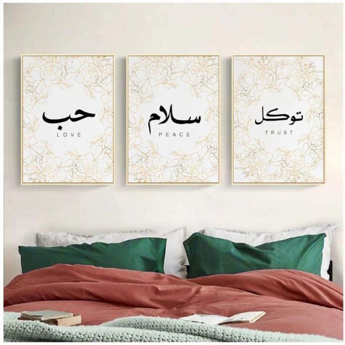 TABLEAU TOILE Wymhzp Affiche de calligraphie arabe en toile de calligraphie pour la paix islamique Impression murale islam Allah397