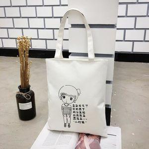 VALISE - BAGAGE 2019 version coréenne du nouveau sac en toile casu