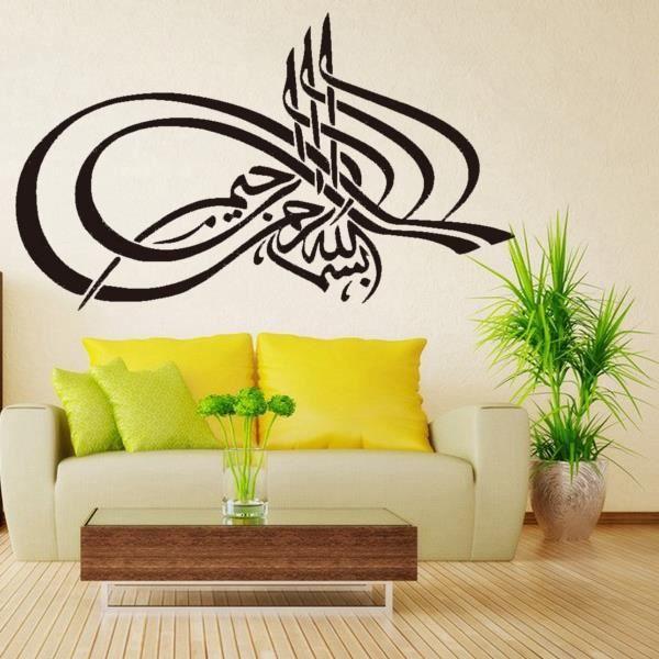 STICKERS TEMPSA Art islamique musulman Mural Autocollant Dé