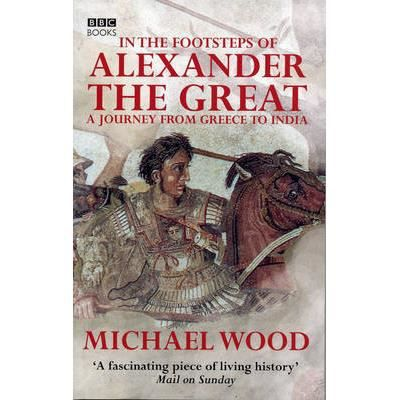 alexander the great essay 6