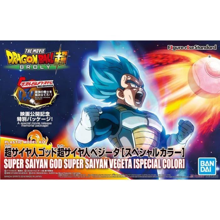 Figurine DRAGON BALL - Model Kit - SSG Super Saiyan Vegeta 'Special Color'