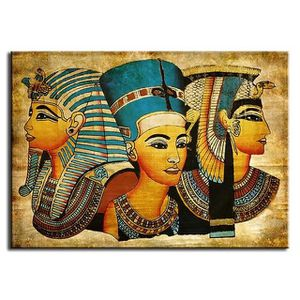 Deco murale egypte achat vente deco murale egypte pas for Decoration egyptienne murale