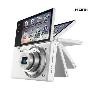 APPAREIL PHOTO COMPACT MultiView MV800 - Blanc
