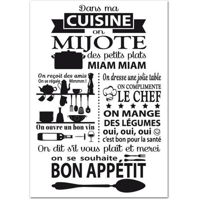 Affiche Cuisine 40 X 50 Achat Vente Pas Cher