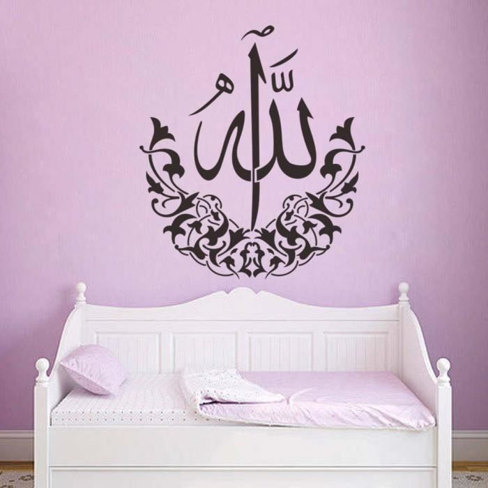 Stickers Islam Chambre Enfant - Achat / Vente Stickers Islam