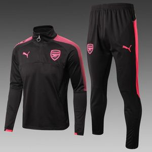 ensemble de foot Arsenal boutique