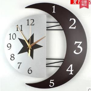 horloge murale decorative achat vente horloge murale. Black Bedroom Furniture Sets. Home Design Ideas